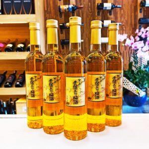 Rượu Mơ Vảy Vàng Nhật Bản Kikkoman