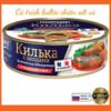 Cá trích Baltic sốt cà chua hiệu Glavproduct 230g